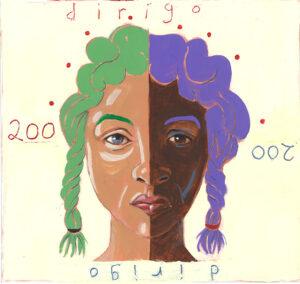 MPR cover art